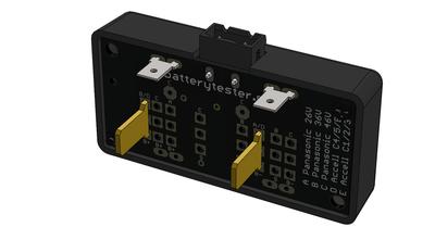 E-Motion C4,C5, B300 - B500, E300 - E500, Plug & Play Adapter