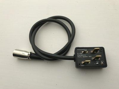 Panasonic SIB Multispeed SMART kabel